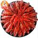 红功夫 麻辣小龙虾70-100只 7.2斤 *2件 129.78元(需用券,合64.89元/件)