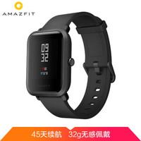 AMAZFIT 米动手表青春版华米科技 智能运动学生手表 GPS定位 蓝牙离线支付续航45天 黑色