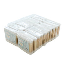 GAOZUN 高尊 一次性棉签 300支