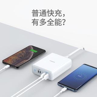 Anker 安克 特大功率PD快充四口充电器