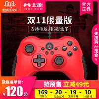 北通阿修罗se2定制版pc电脑steam游戏手柄usb有线NBA2K20电视XBOX360家用