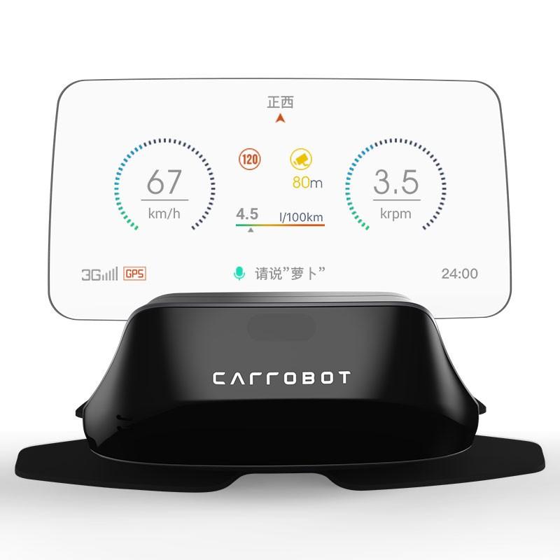 Carrobot 车萝卜  BT1S HUD抬头显示器 二代彩屏蓝牙版