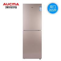 AUCMA 澳柯玛 BCD-265W 家用小型双开门电冰箱 ( 265L、2级)