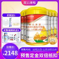双11预售:和氏莎能益生菌婴幼儿配方羊奶粉羊奶2段800*6听