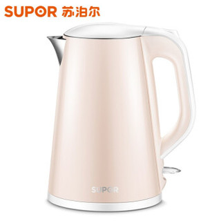SUPOR 苏泊尔 15S20A 电热水壶 (粉色)
