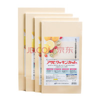 Asahi 朝日 橡胶砧板 LL号