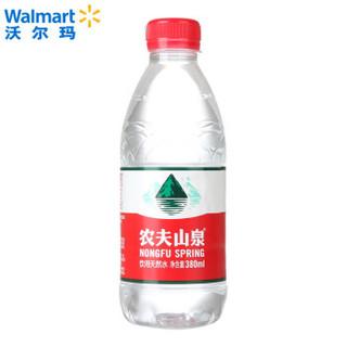 农夫山泉 饮用天然水 380ml*12瓶