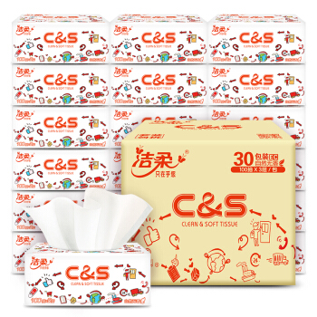 C&S 洁柔 原生木浆抽纸 3层100抽*30包(195*123mm)