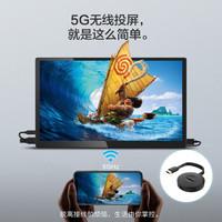 C-force CF011X 15.6寸便携式显示器