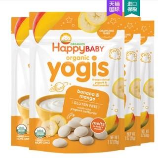 双11预售 : HAPPYBABY 禧贝 宝宝有机酸奶溶豆 香蕉芒果味 28g*4袋