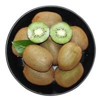 美香农场 陕西绿心徐香猕猴桃 中果 30个