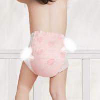 BoBDoG 巴布豆 草莓公主纸尿裤 L132片