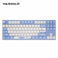 Varmilo 阿米洛 海豹VA87 机械键盘 cherry茶轴无灯