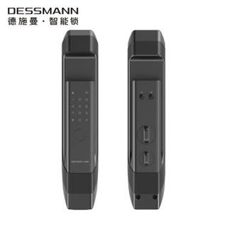 DESSMANN 德施曼 Q6 指纹锁智能锁 全自动直觉式解锁 后隐藏式指纹头电子密码锁 月灰色