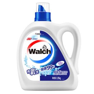 威露士有氧洗衣液套装15.18斤