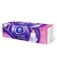 维达(Vinda) 卷纸 棉韧系列 4层120g无芯卫生纸*12卷 *8件