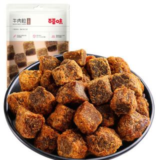 百草味 五香牛肉粒 100g