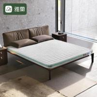 雅兰 原生系列 椰 天然椰棕床垫 基础版 1.8m*2m