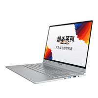 Hasee 神舟 精盾U45S1 14英寸 笔记本电脑 (银色、酷睿i5-8265U、16GB、512GB SSD、MX250 2G)