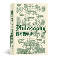 PLUS会员 : 《后浪大学堂010-02·西方哲学史》(第9版)