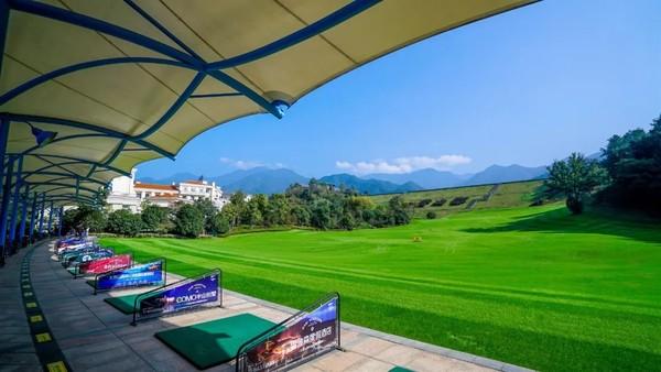 桐庐雷迪森酒店2晚度假套餐 含双早+高尔夫体验