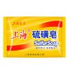 上海香皂 上海硫磺皂 85g*8块