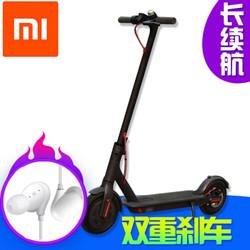 小米(MI) 滑板车电动两轮 米家智能平衡滑板车成人儿童便携式可折叠双重刹踏板车代步