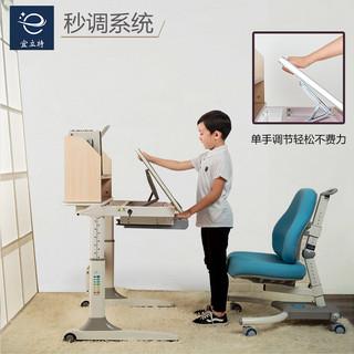 宜立特 可升降儿童学习桌椅组合 标准版