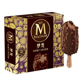 和路雪 梦龙 冰淇淋家庭装 太妃榛子口味 65g*4支