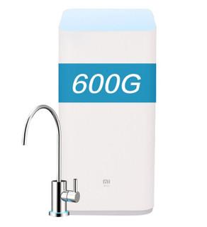 MI 小米 MR624 厨下式 反渗透RO净水器(600G通量)