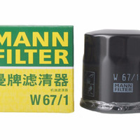 MANNFILTER 曼牌滤清器 W67/1 机油滤清器