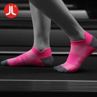 积仑 DW01 男女马拉松袜跑步健身袜 多色可选