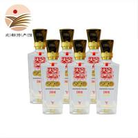 【成都馆】全兴大曲 原浆N20 浓香型礼盒白酒 52度500ml 整箱6瓶