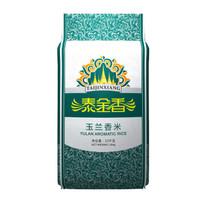 88VIP:TAIJINXIANG 泰金香 玉兰香米 10kg
