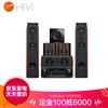 惠威(HiVi)D3.2HT+Sub10G+天龙X518功放 家庭影院音响套装5.1声道组合家用客厅电视音响低音炮全国免费安装
