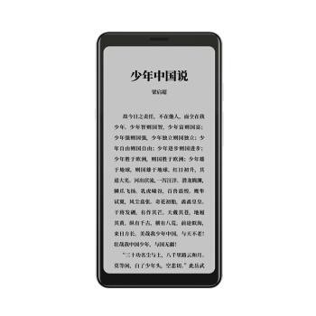 Hisense 海信 A5 阅读手机 (4GB、32GB 、全网通、汉玉白)