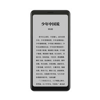 海信(Hisense)  阅读手机A5 5.84英寸护眼水墨屏 墨水屏电纸书阅读器 HiFi版4GB+32GB(墨玉黑) 全网通4G手机