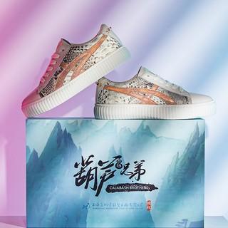 新品发售、双11预售 : WARRIOR 回力 葫芦娃联名蛇精限量款 运动板鞋