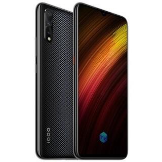 vivo iQOO Neo 855版 智能手机 6GB+128GB 国家宝藏之铜奔马定制礼盒