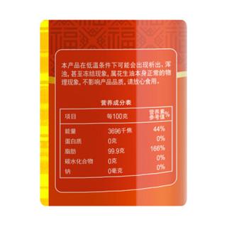 福临门 浓香压榨一级花生油 4L