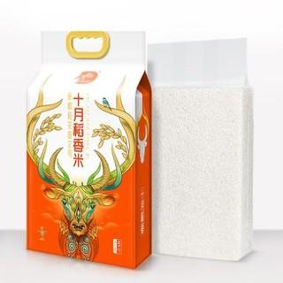 十月稻香 稻花香2号 大米 5kg