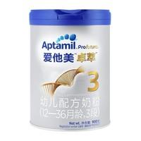 Aptamil 爱他美 白金版 卓萃 婴幼儿奶粉  3段 900g *3件
