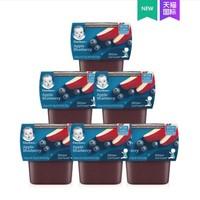 Gerber 嘉宝 婴幼儿果泥 苹果蓝莓泥 113g*2盒/组*6