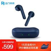 TicPods 2  AI真无线耳机 蓝牙/运动/智能耳机|半入耳/降噪 直蓝