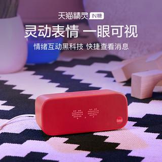 TMALL GENIE 天猫精灵 IN糖智能音箱 (蓝色)