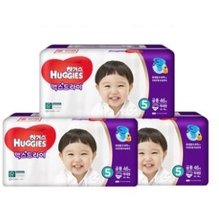 双11预售 : HUGGIES 好奇 超干爽 婴儿纸尿裤 XL46 3片装 *2件