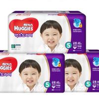 HUGGIES 好奇 超干爽 婴儿纸尿裤 XL46 3片装