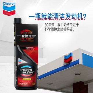 Chevron 雪佛龙 特劲TCP 汽油添加剂 355ml