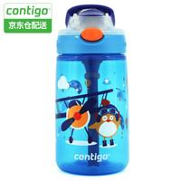 contigo HBC-GIZ028 儿童水杯 (蓝色)