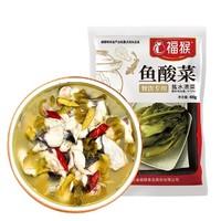 新希望 福猴 鱼酸菜 盐水渍菜 400g*5袋